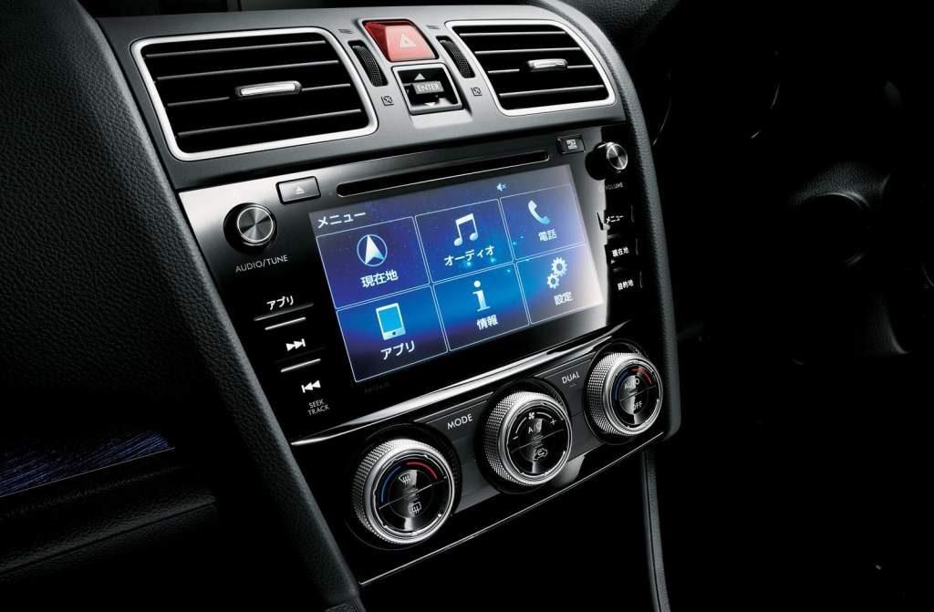 Impreza Sport Hybrid Interior Display