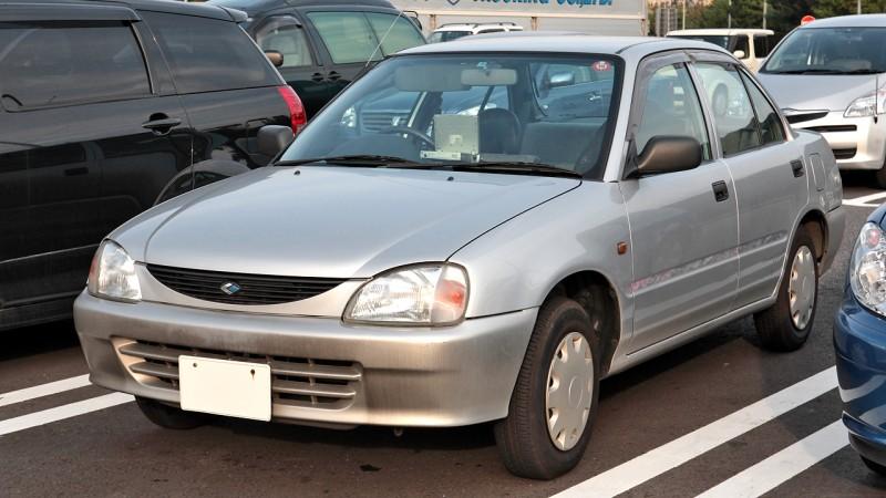 Funny Japanese Car Names 13