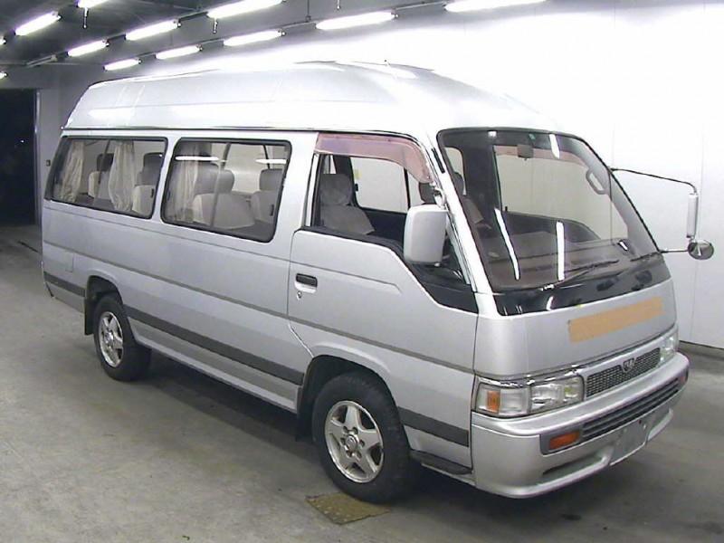 Funny Japanese Car Names 3