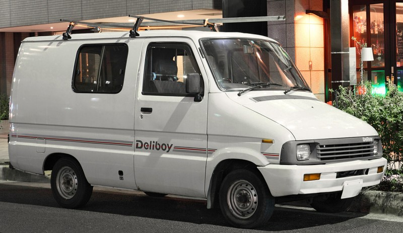 Funny Japanese Car Names 6