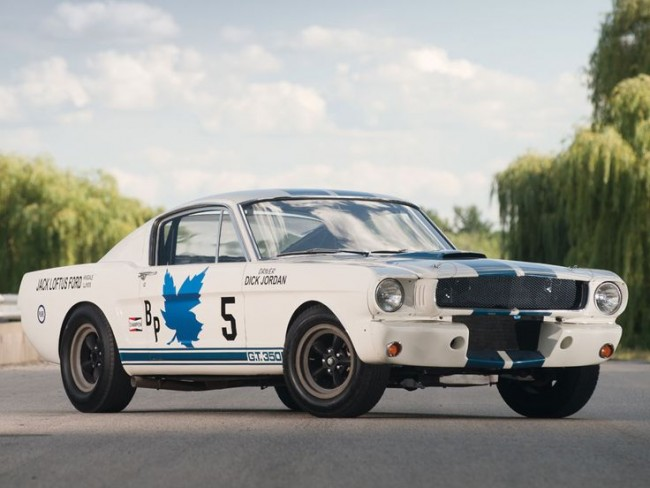 Most Expensive Muscle Car - Shelby Mustang RM 2012