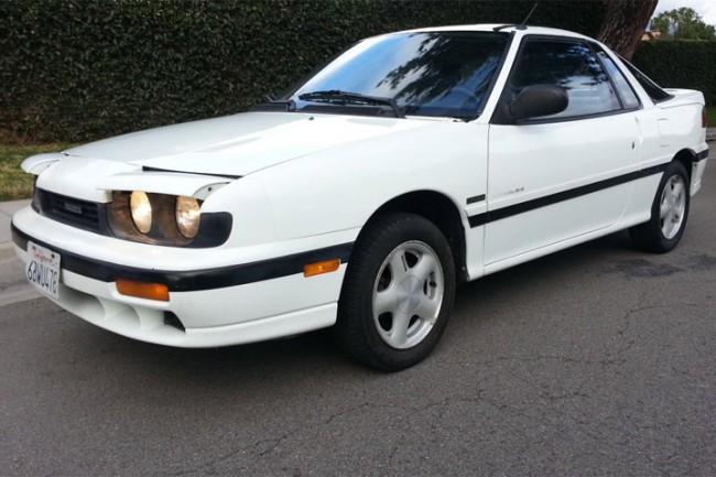 90s Cars - Weird Looking Cars - Isuzu Impulse