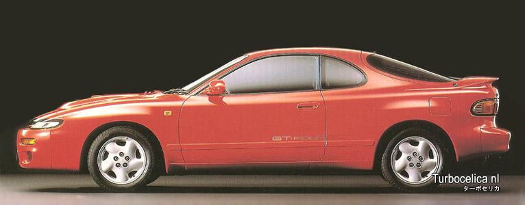1991 Cars - Toyota Celica GT-Four RC