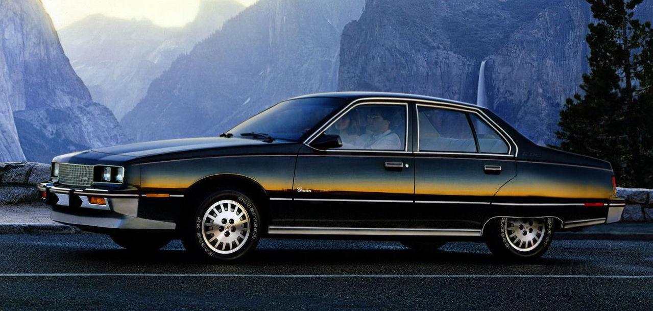 #5. Cadillac Cimarron Featured