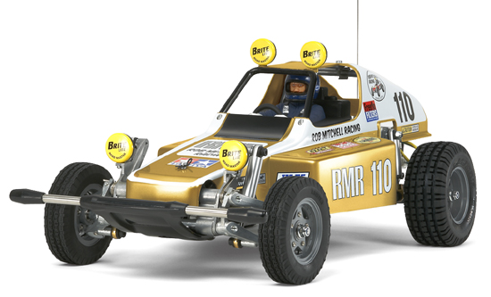 tamiya-rc-buggy-champ-gold-edition