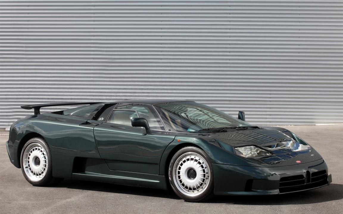 Discontinued Cars - Bugatti