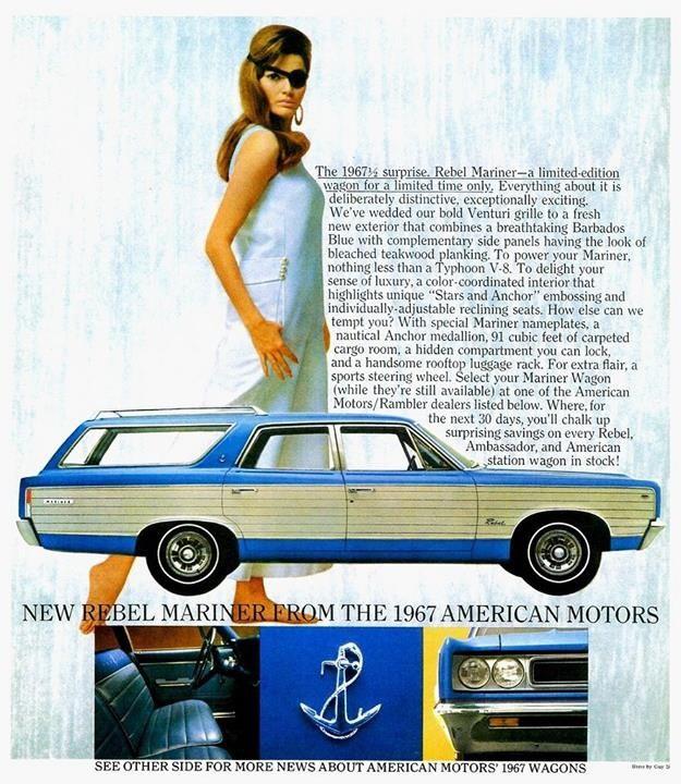 AMC car models - amc-rebel-mariner