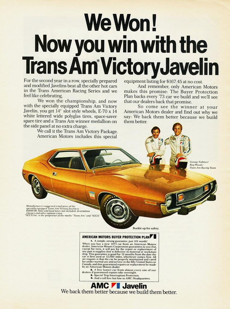 AMC car models - javelin-victory