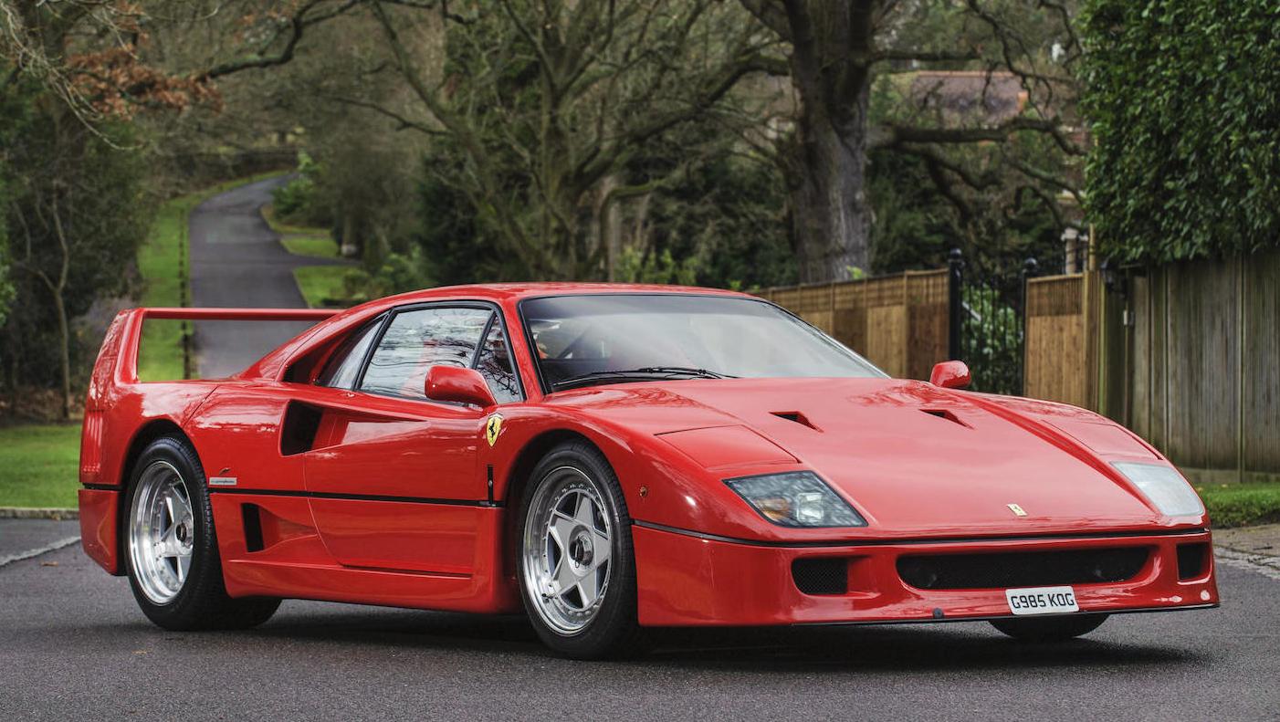 Unreliable Horsepower Rating - Ferrari F40