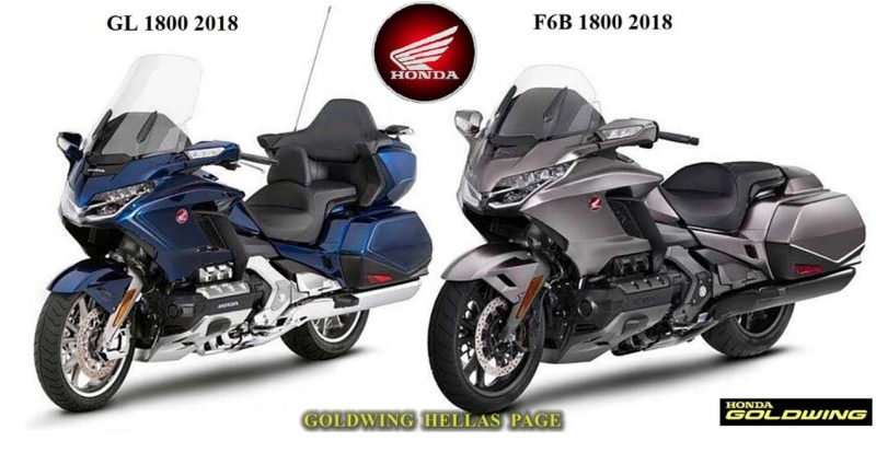 Honda Gold Wing 2018 3