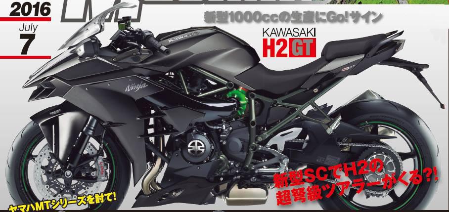 Kawasaki Ninja H2 GT Concours Rumor 2