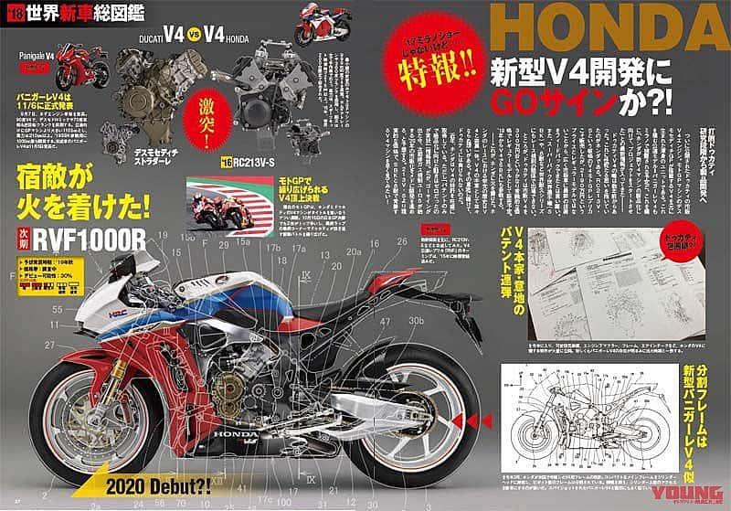 Honda RVF1000R 2