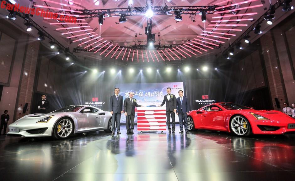 Jiangsu Saleen Auto Unveils the New S1