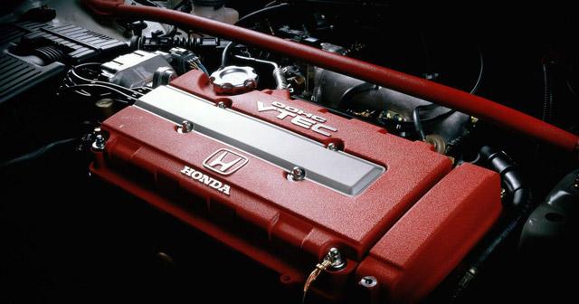 JDM Motors - Honda B16B