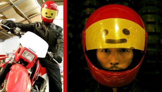Custom Motorcycle Helmets - Lego 1