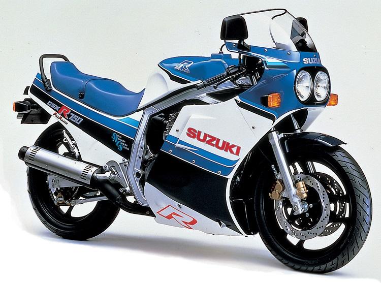 Crotch Rocket - 1985 Suzuki GSX-R750