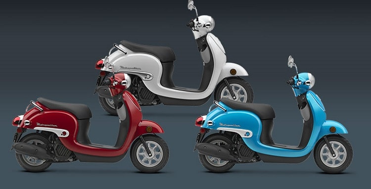 Best 50cc Scooters For Sale - Honda